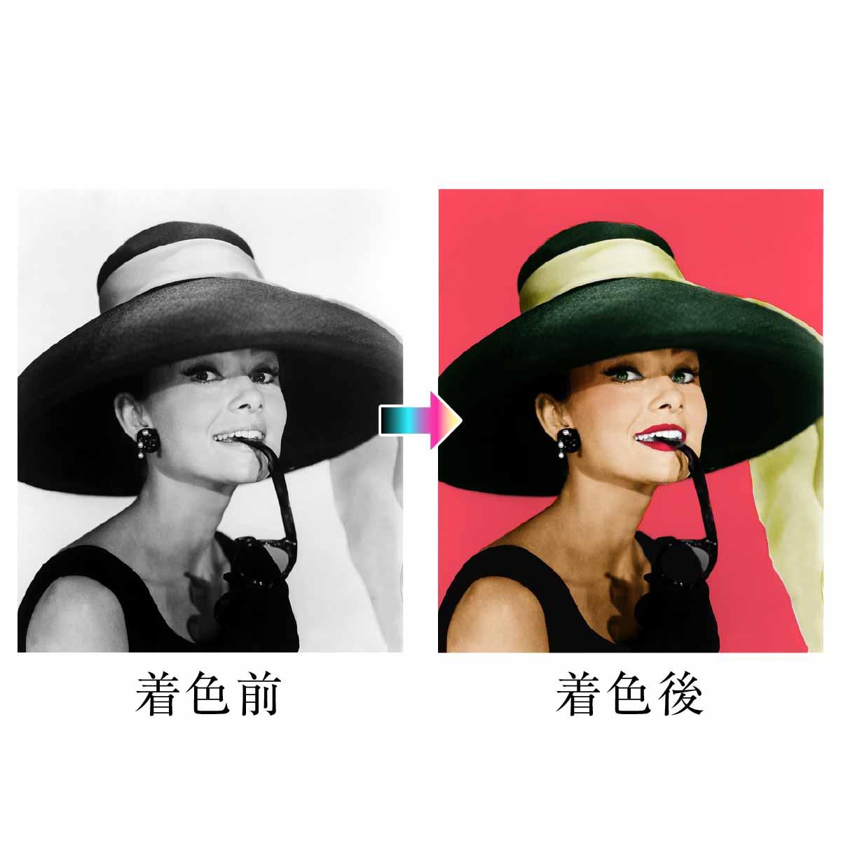 白黒写真カラー化の例